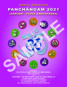 Panchangam 2021 COVER copy