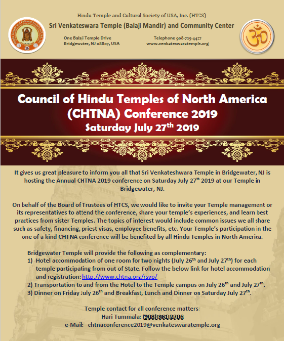 CHTNA-2019-Conference-NJ-Invite-v05-edited